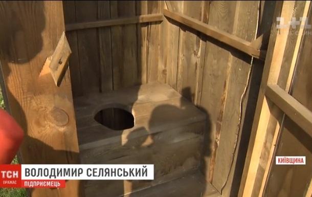 Під Ніжином вкрали громадський туалет, встановлений за рахунок ООН
