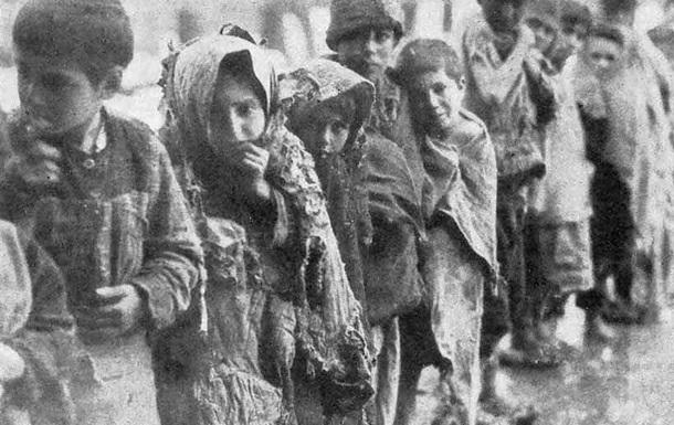 День памяти жертв геноцида армян