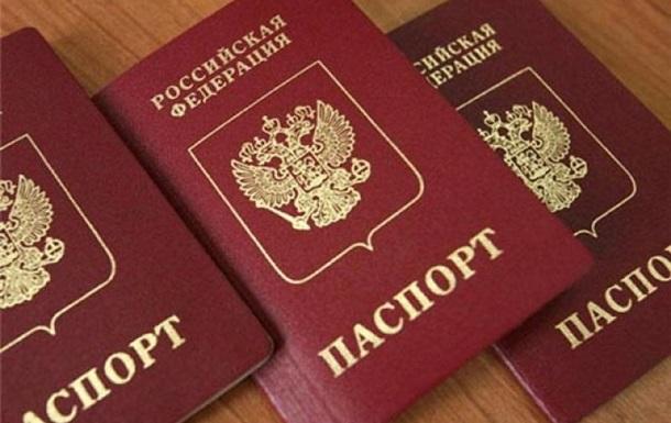 Зачем в России упростили получение гражданства жителям оккупированного Донбасса