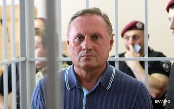 Екс-регіоналу Єфремову в 16-й раз продовжили арешт