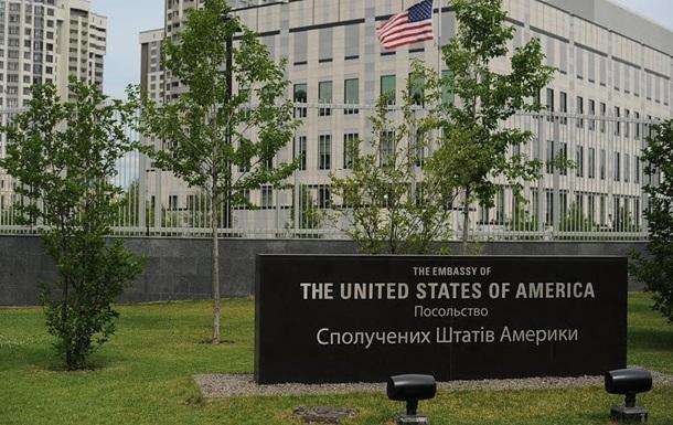 Посольство США засудило указ Путіна щодо паспортів