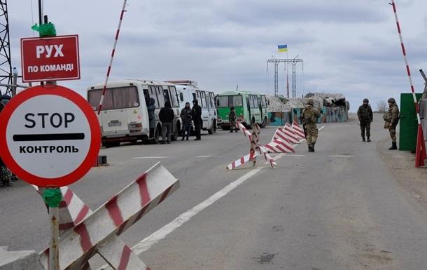 У  ДНР  заявили про смерть чоловіка в пункті пропуску Майорськ