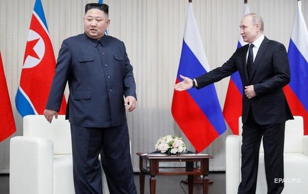 Путін зустрівся з Кім Чен Ином на острові Руський