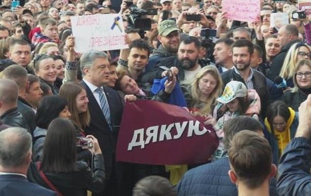 Решающий апрель: Зеленский — президент, а Порошенко — I'll be back