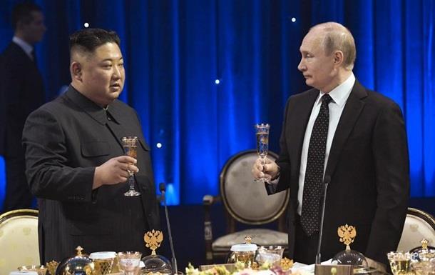 Кім Чен Ин подарував Путіну корейський меч