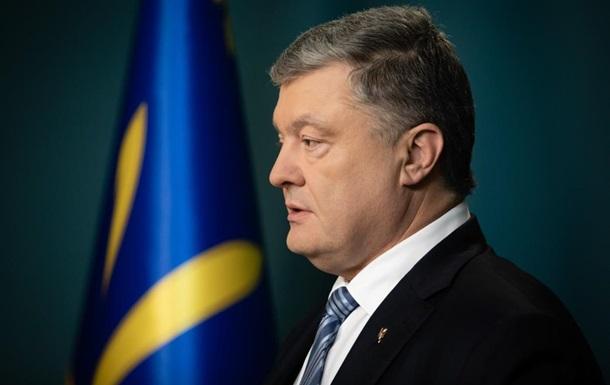 Порошенко обратился к русскоязычным гражданам
