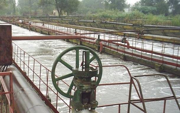 Рада взяла 64 млн євро кредиту на очистку води в Маріуполі
