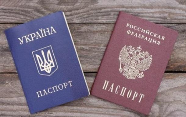 Свободный порядок получения паспортов РФ жителями Донбасса!!!??? Это что шутка?