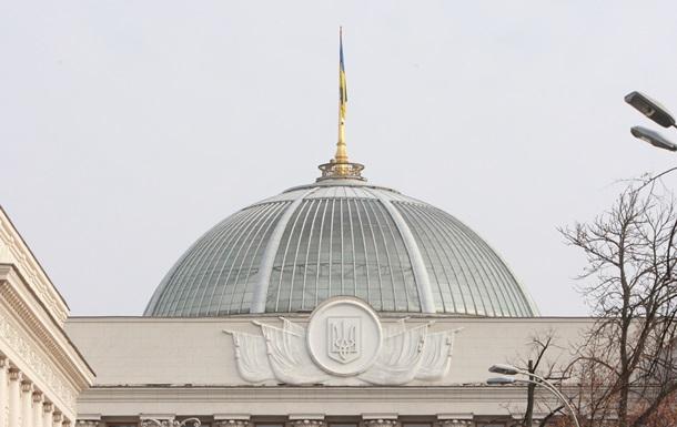 У Києві  замінували  Верховну Раду