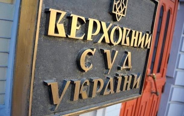 Верховний Суд відмовився розглядати справу про томос ПЦУ