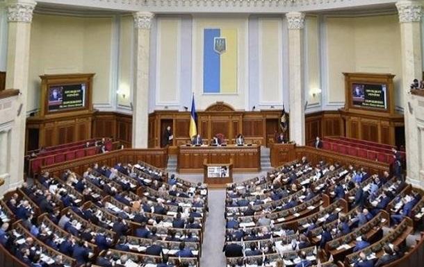 Украине необходима полная перезагрузка власти – роспуск Рады и досрочные выборы