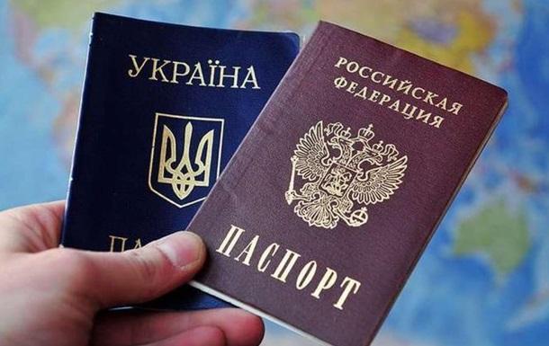 Языковой закон и паспорта РФ на Донбассе