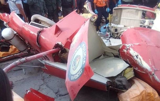 В Венесуэле разбился вертолет с генералом нацгвардии - СМИ