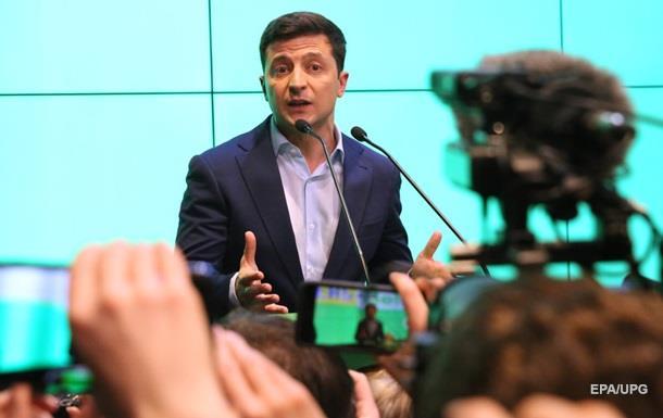 У Зеленского раскритиковали закон об ограничении полномочий президента