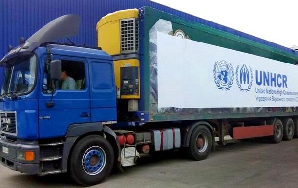 На Донбас прибули п ять вантажівок з гуманітарною допомогою