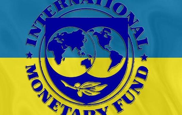 Не бойтесь МВФ