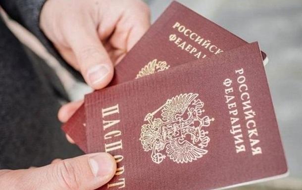 Украинцы высказались о паспортах России на Донбассе