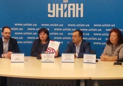 В Киеве состоится форум «Бизнес-Дни FIDIC в Украине 2019»