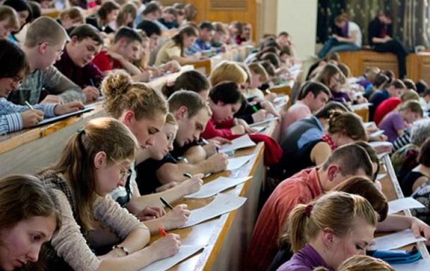 МОН утвердило стандарты высшего образования
