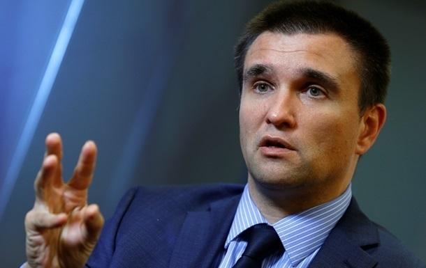 Климкин ответил на критику Венгрии закона о языке