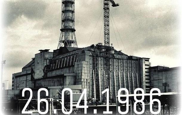 Трагедія на Чорнобильскій АЕС назавжди залишиться трагедією в історії України