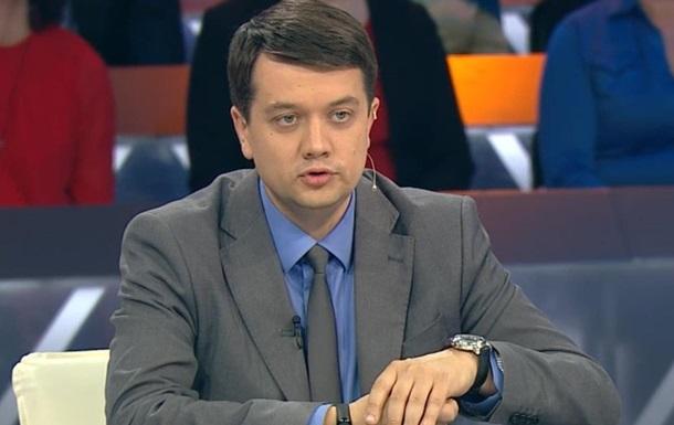 У Зеленского прокомментировали  паспортный  указ