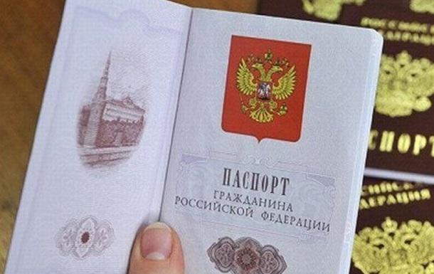 Зачем Путину выдавать паспорта жителям ЛДНР?