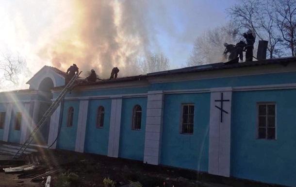 У Кам янському сталася велика пожежа у храмі