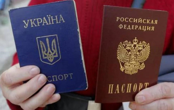 Как в ДНР относятся к российским паспортам?