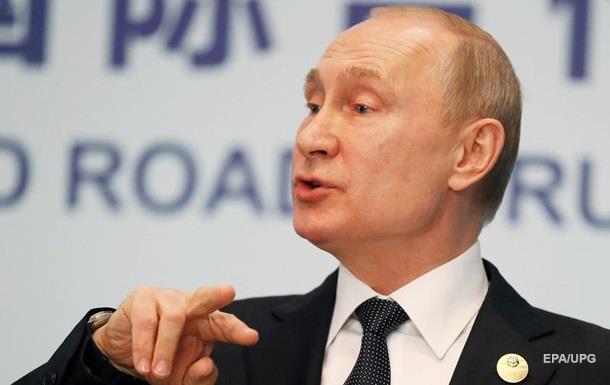 Путін назвав витрати на паспорти жителям  ЛДНР