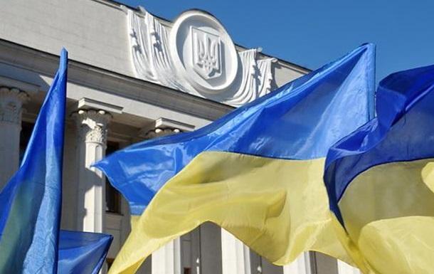 Языковой закон не улучшит благосостояние украинцев и отдалит Донбасс