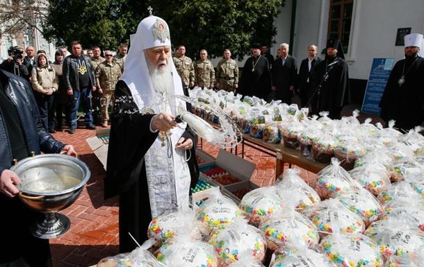Філарет розкритикував українські суди