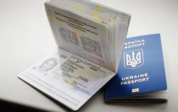В Украине подорожают загранпаспорта и ID-карты