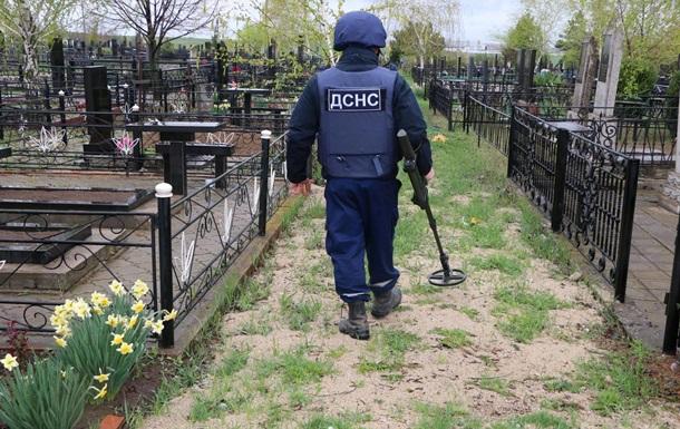 На Донбасі розмінували більше 70 га території
