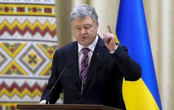 Poroshenko commented on the distribution of citizenship for foreigners