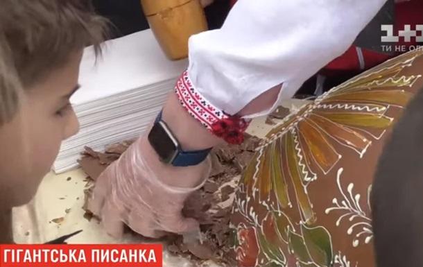 У Житомирі з їли шоколадну писанку вагою 100 кг