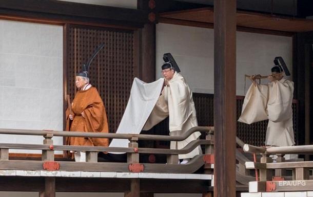 У Японії почався ритуал зречення імператора від престолу
