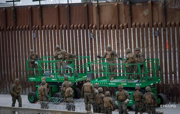 США направлять ще 320 військових на кордон з Мексикою