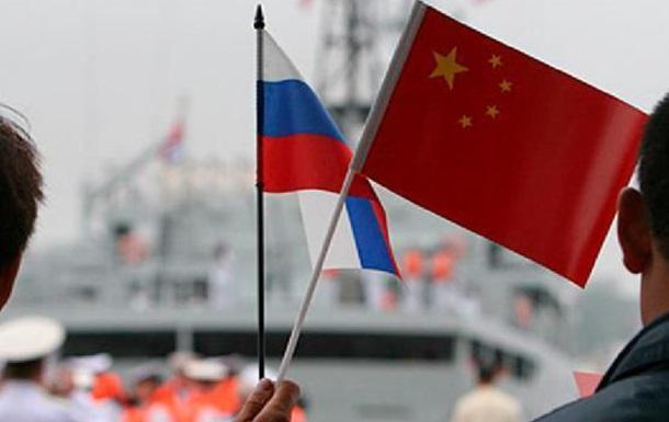Россия и Китай: горизонты сотрудничества