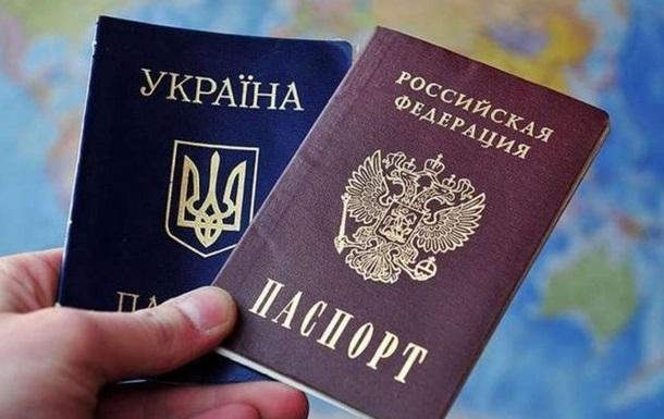 Что стоит за раздачей паспортов