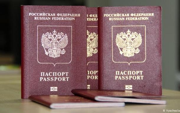 У Росії запрацював центр видачі російських паспортів жителям  ДНР