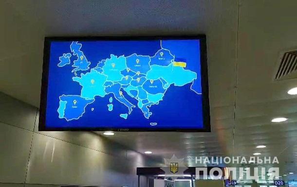 В аеропорту Бориспіль показували карту України без Криму