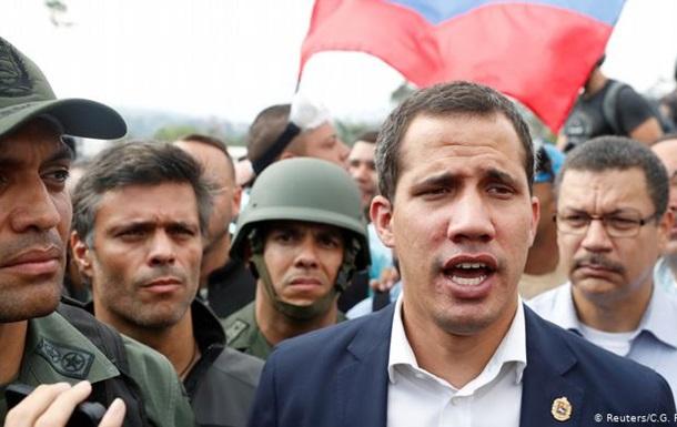 Гуайдо в інтерв ю DW: Збройні сили вже не на боці Мадуро