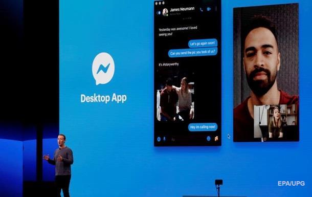 Цукерберг показав новий дизайн Facebook