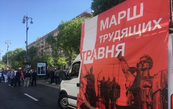 В Україні відзначають День праці