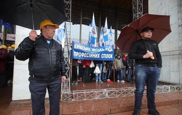 На митинг к 1 мая в Киеве вышло около 200 человек