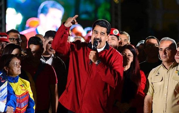 Венесуэла: противостояние между президентами перешло в вялотекующую фазу