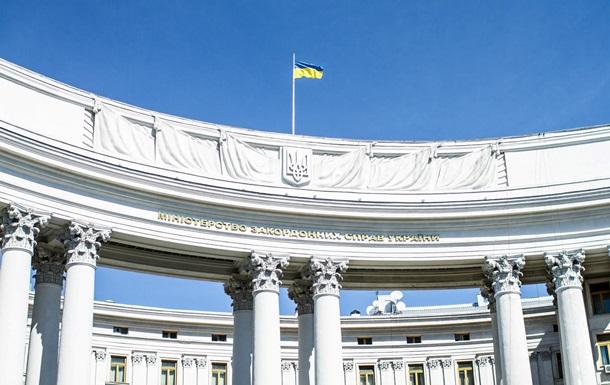 Київ про паспортизацію РФ: Юридично нікчемно