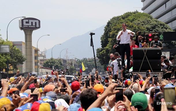 Гуайдо оголосив загальний страйк у Венесуелі