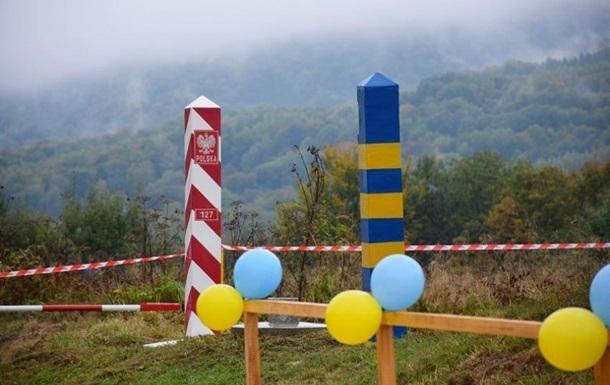 На Закарпатті відкрили тимчасовий пункт пропуску до Польщі